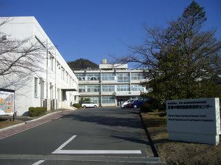 近畿中国四国農業研究センター