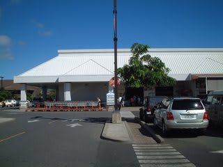 ハワイ4日目コスコ