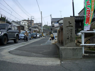 北吉津町(中)交差点を北上すると上河橋がある