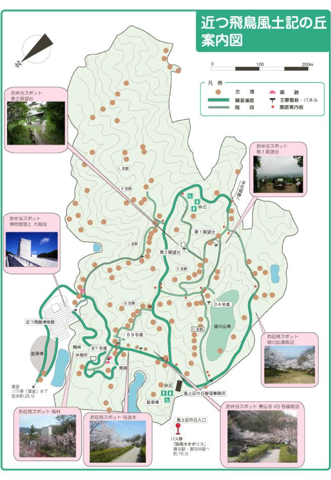 風土記の丘MAP