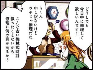 Manga_time_kr_carat_2013_12_p144_2