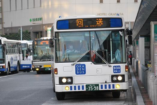 岡電バスの「回送」表示 - 斬剣...