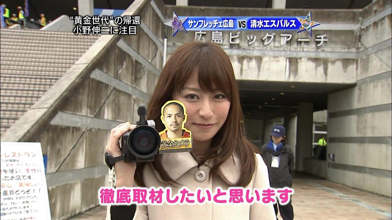 枡田絵理奈の画像 p1_27
