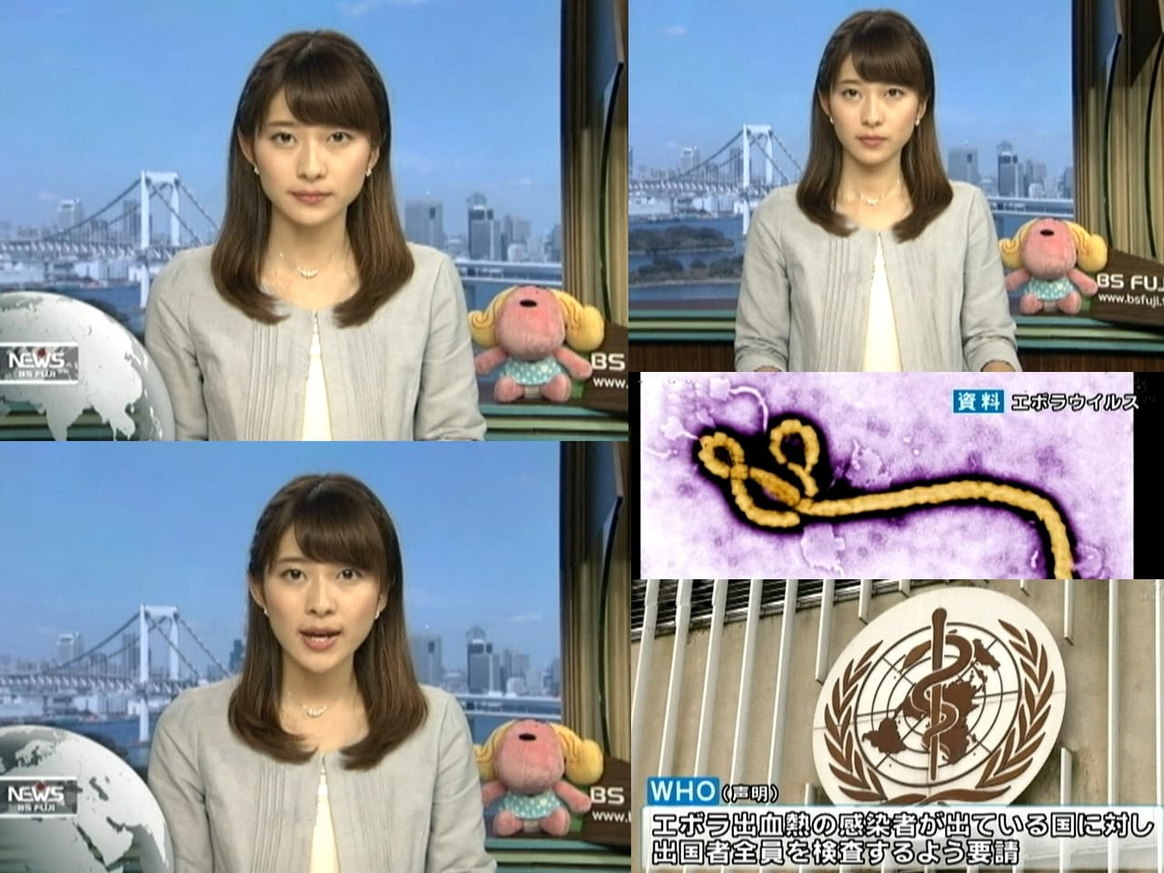 山本里菜の画像 p1_28