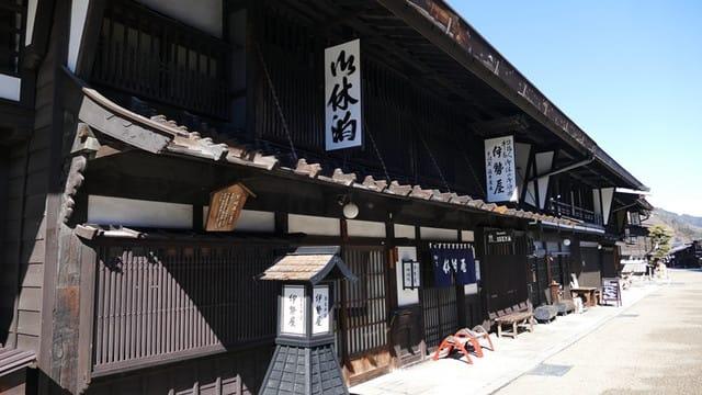 奈良井宿伊勢屋