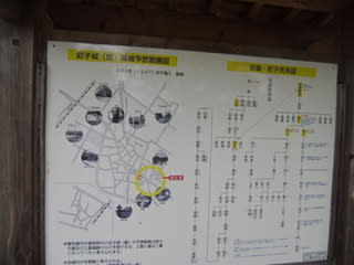 近江 尼子城 - 近江の城郭探訪