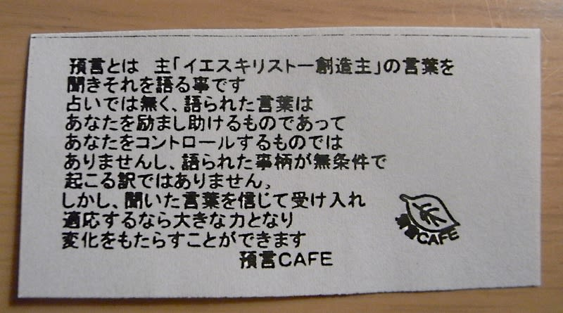 Kafe_001_3