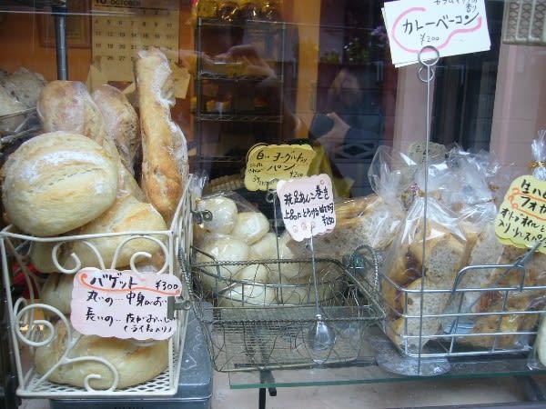 マジ美味いパン達2