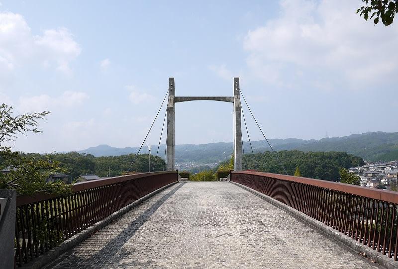 平群北公園みはらし橋