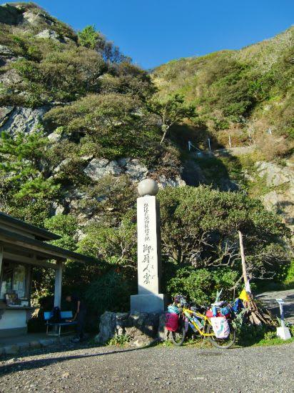 自転車の 四国 お遍路さん 自転車 : 高知県に入って24番札所から30 ...