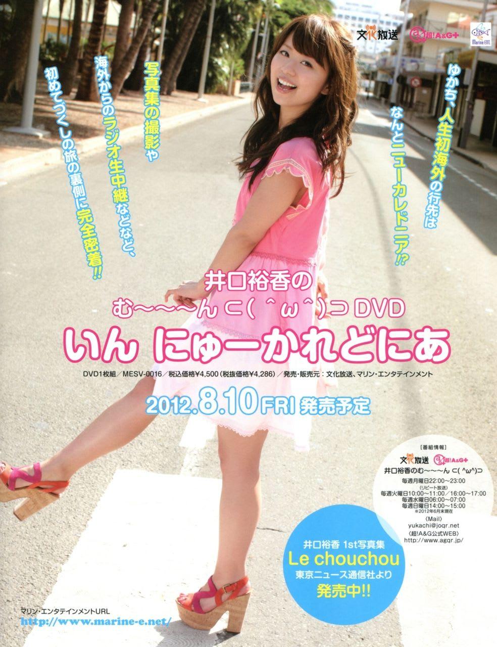 Girl4us