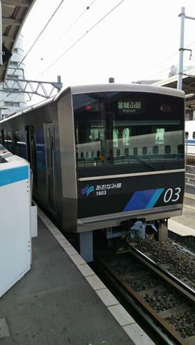 名古屋臨海高速鉄道1000形電車(あおなみ線)