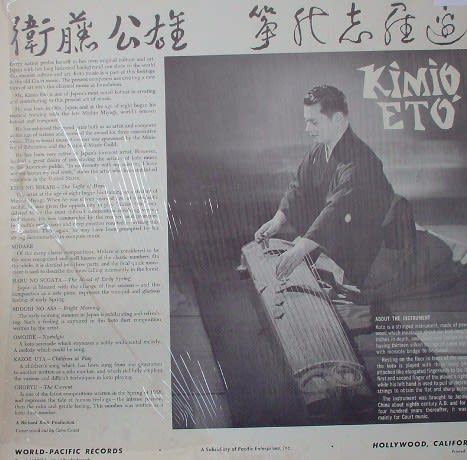 Kimio Eto - Art Of The Koto; The Music Of Japan