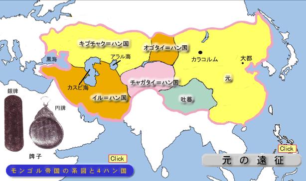 中国の行方 - 歴史と経済と医療...
