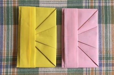 紙 折り紙:チラシ 折り紙-blog.goo.ne.jp