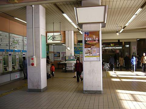 稲毛海岸駅 - 駅は世界