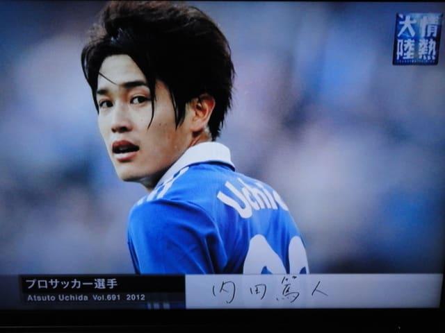 内田篤人の画像 p1_5