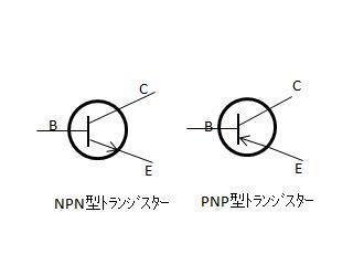 トランジスター回路図記号