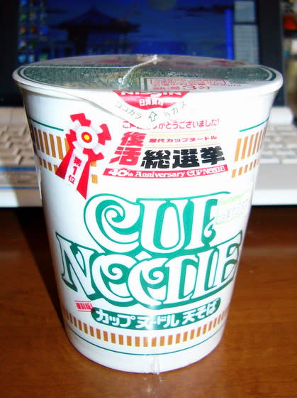 金沢イボンヌの画像 p1_9
