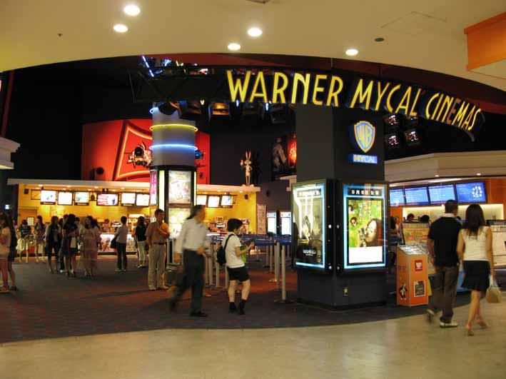 映画館の画像 p1_26