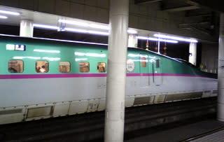 新幹線!!