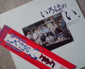 2010年7月 - 加山到のハマッ子 ...