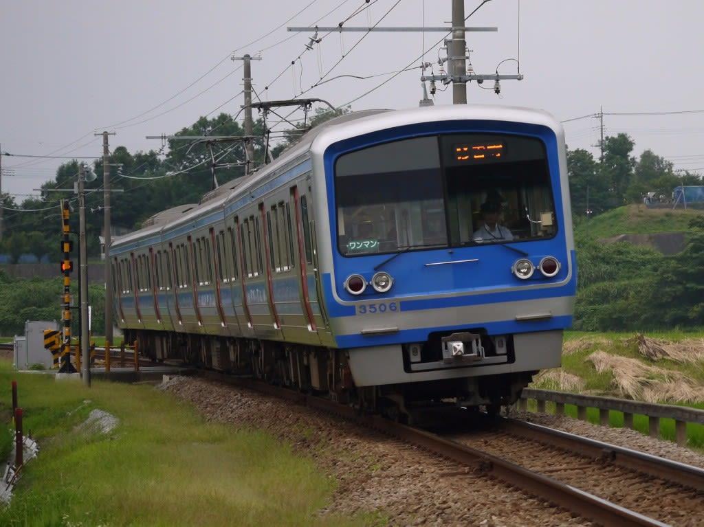 伊豆箱根鉄道3000系二次車