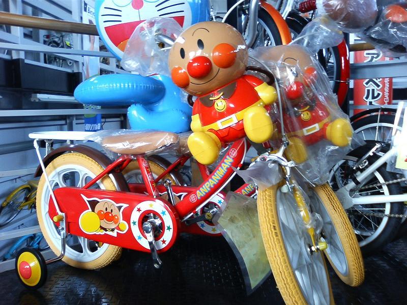 かなりアンパンマンな自転車 ...