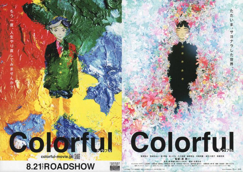 Colorfulp01