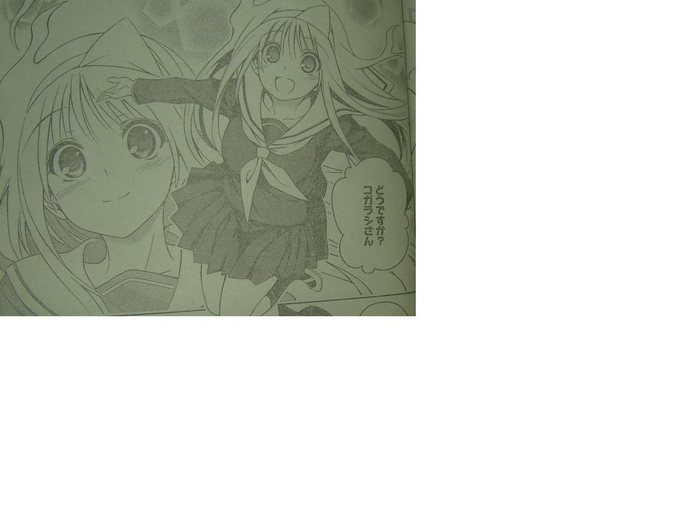 ゆらぎ荘の幽奈さんの画像 p1_12