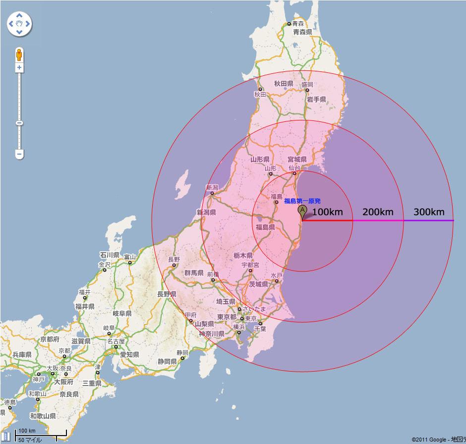 Everyone says I love you !IAEAが原発事故の報告書概要提出、「津波を過小評価」子どもの甲状腺癌は、4年後に爆発的に増加します。広河隆一ドキュメンタリ(文字おこし):ざまあみやがれい!