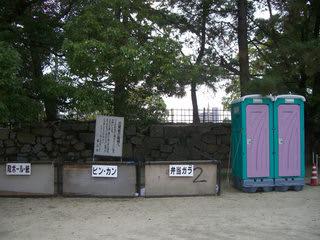 福山城公園の仮設トイレ