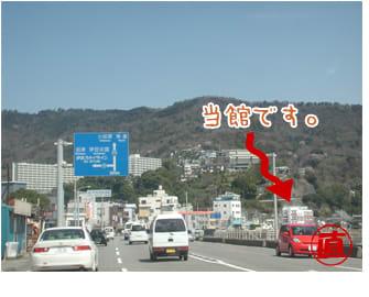 宇佐美駅入口
