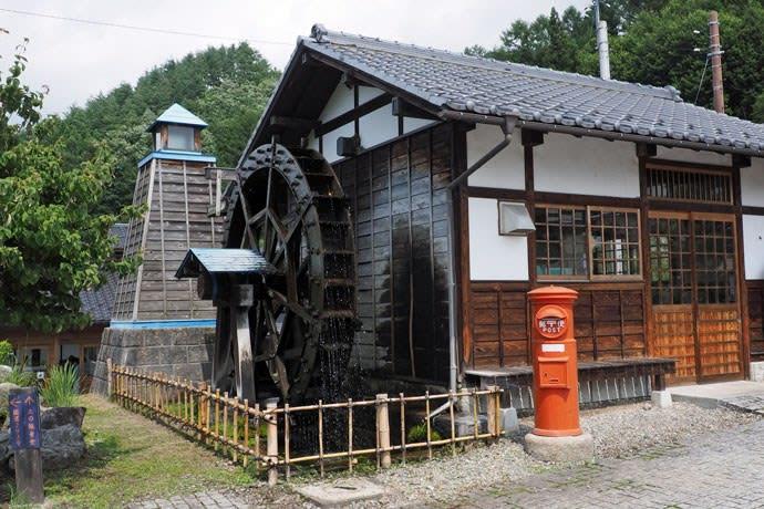 赤岩散策/水車小屋