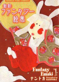 http://blogimg.goo.ne.jp/user_image/59/4c/1055c47fea67ce14f40371327600ec2a.jpg