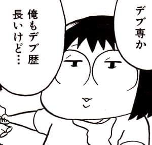 Miyahara_ruri_collection_2012_10p_6