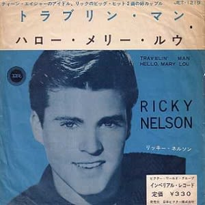 リッキー・ネルソンの画像 p1_9