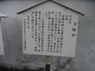 探訪 水城「坂本城址」の縄張り...