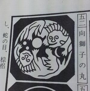 20120707_135338.jpg