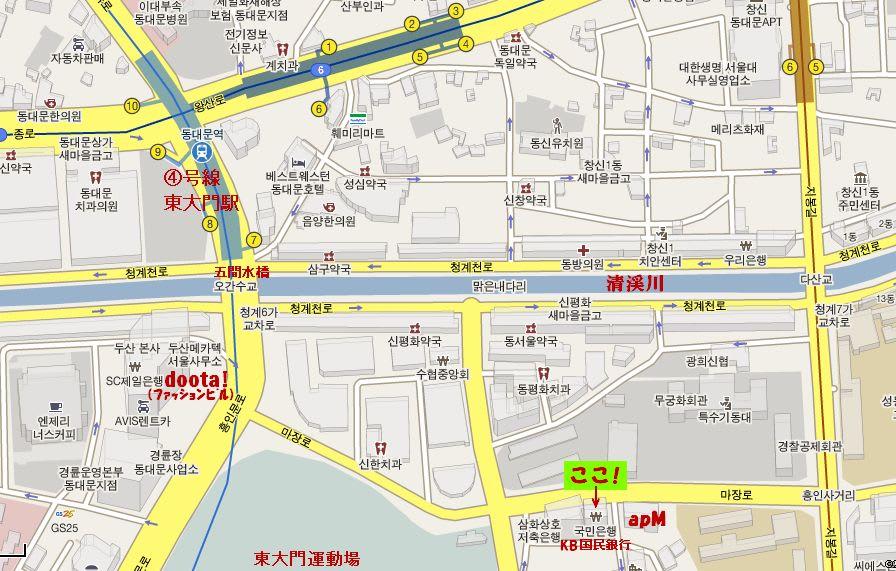 2009.9月 韓国 ~東大門でラム皮...