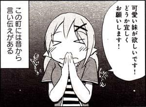 Manga_time_kr_carat_2014_07_p205a