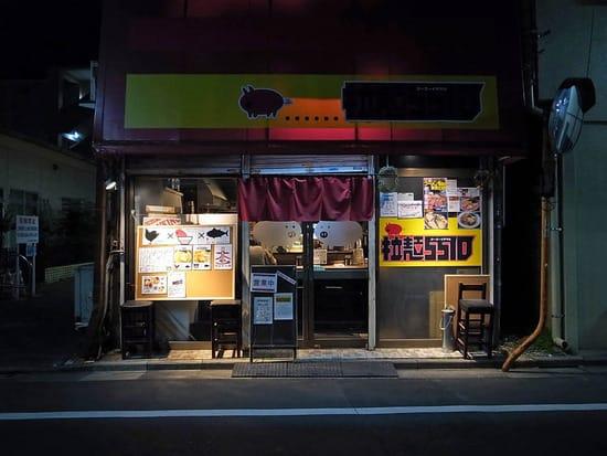 拉麺5510