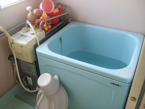 ... japanese translation noun bath bathroom japan japanese decor bathtub