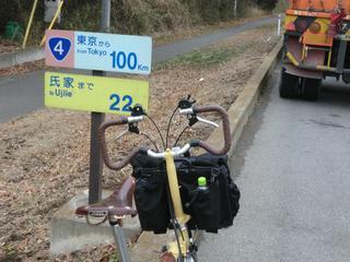 自転車の 自転車 尻の痛み : その時は、1泊2日で往復240km程 ...