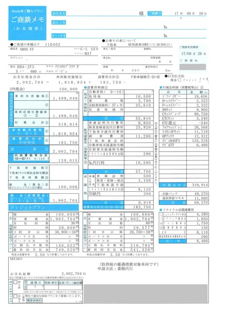4d46215f8196 37: 犬猫里親ボランティア 30 【ヲチ】 (1004)