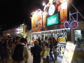 2016オクトーバーフェス in 横浜赤レンガ 神奈川県内オクトーバーフェス情報も