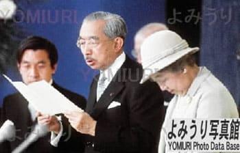 □【昭和と平成】天皇陛下のお言...