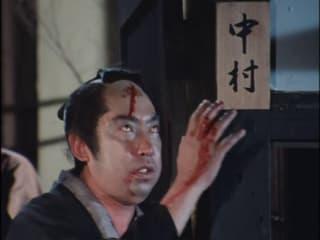 菅貫太郎の画像 p1_3
