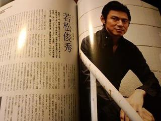 【ブラックコンドル】若松俊秀氏 【イエローライオン】西村和彦氏 【ギン...  CATEGORY
