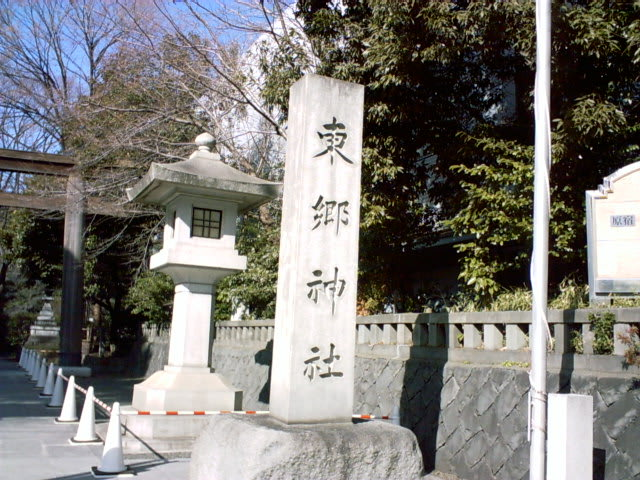 【SUUMO】東京都渋谷区の土地探し 宅地・分譲地 …